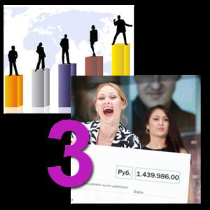 фактор 3 выплаты маркетинг лр баннер