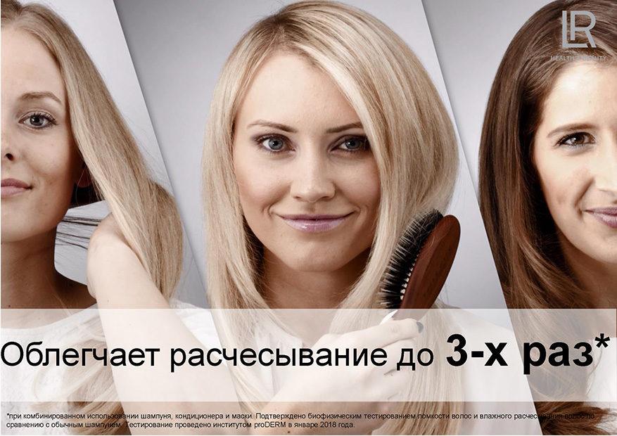 slides_hair_timelr-10