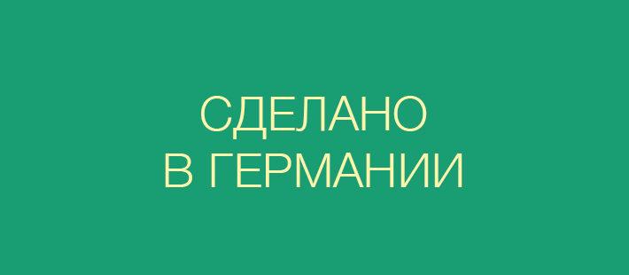 novii_zavod_allen_lr_timelr-(8)