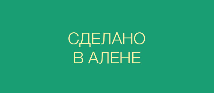 novii_zavod_allen_lr_timelr-(9)